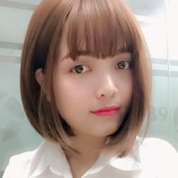 Nguyễn Thị Tân
